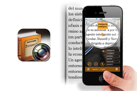 app_sale_2013_05_28.jpg