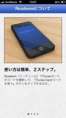 app_util_readeem_1.jpg