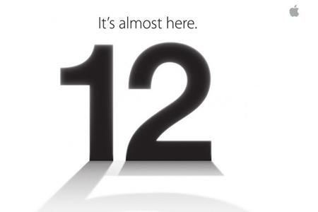apple_iphone5_sept13_confirmed_0.jpg