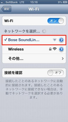 bose_soundlink_air_review_9.jpg