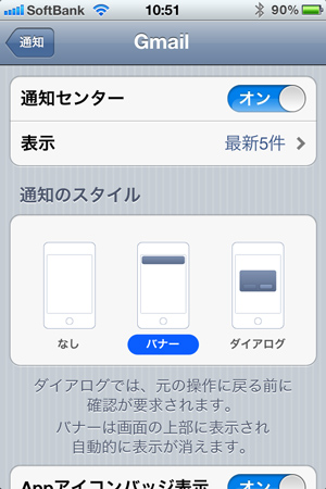 gmail_app_notification_update_1.jpg