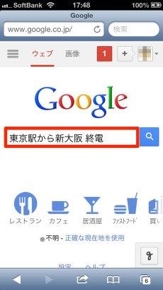 google_transit_time_4.jpg