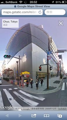 google_web_map_street_view_4.jpg