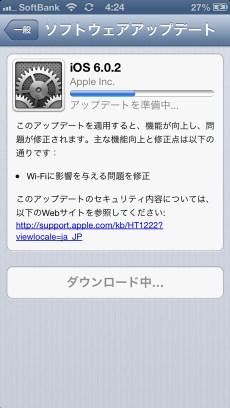 ios_602_release_1.jpg