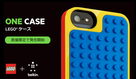 lego_iphone_case_belkin_3.jpg