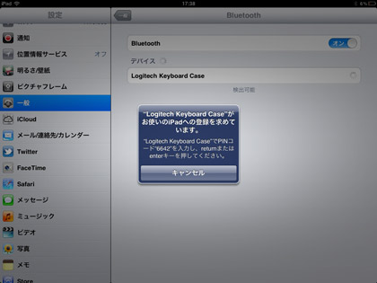 logicool_keyborad_case_ipad2_9.jpg