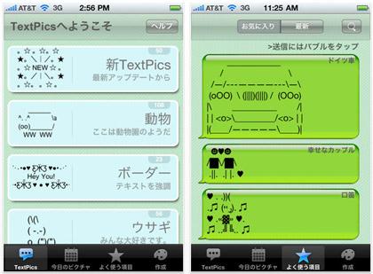new_release_2012_01_10.jpg