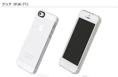 power_support_iphone5_cases_2.jpg