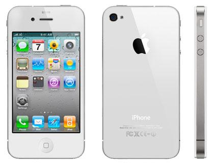 white_iphone_imminent_0-.jpg