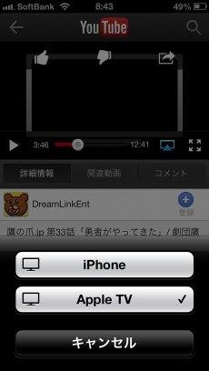 youtube_ios_update_universal_3.jpg