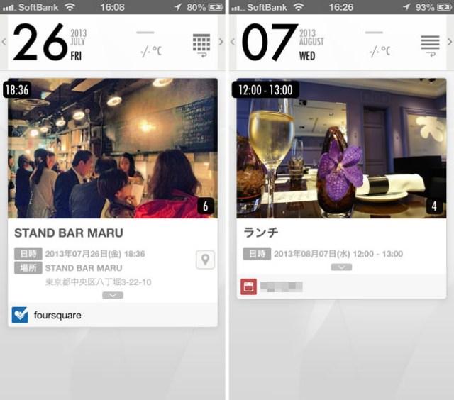 app_lifestyle_days7_5