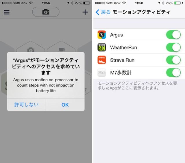 apple_m7_coprocessor_compatible_apps_1