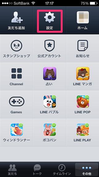 ios7_line_bug_1