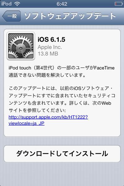 ios704_release_1