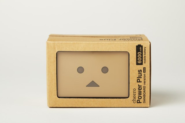 cheero_danboard_mini_1