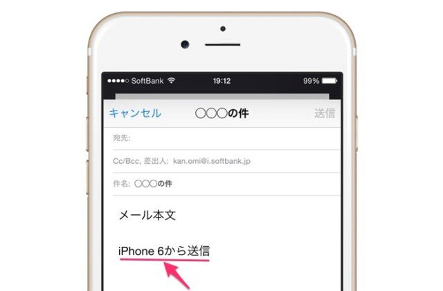 blagging_iphone6_1
