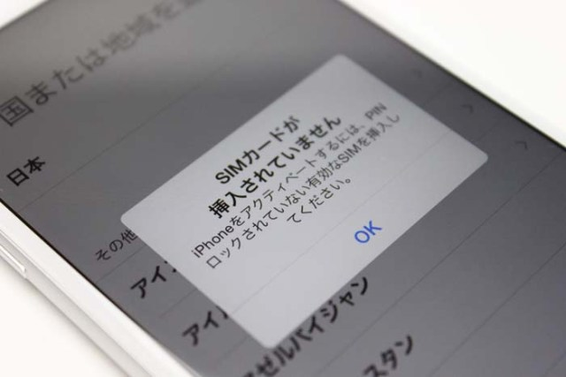 iphone6_review_11