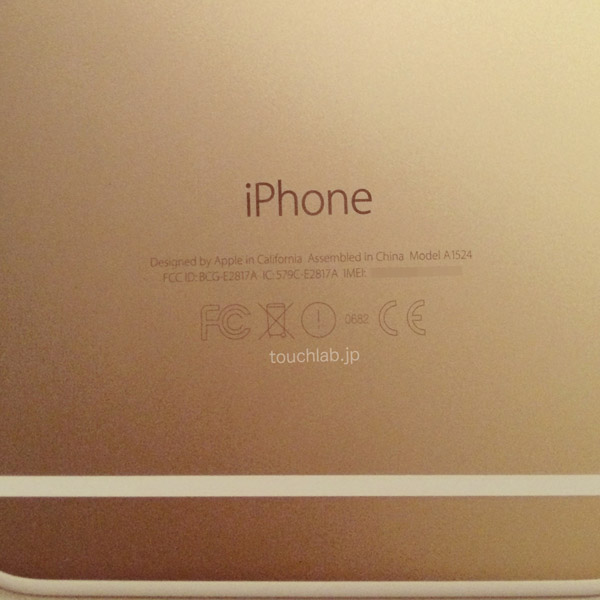 iphone6_plus_tilted_logo_3