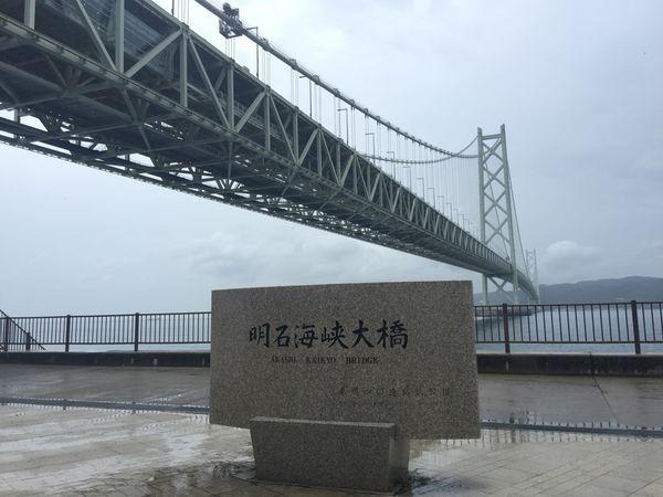 2016夏末瀨戶內海之旅六:姬路城、明石海峽大橋、神戶歐式風情