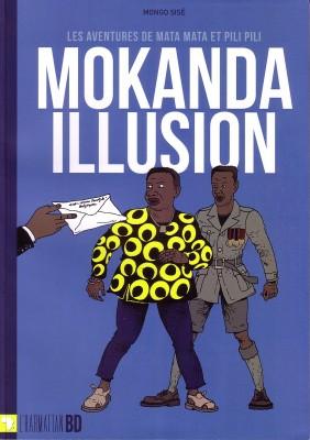 Mokanda_Illusion