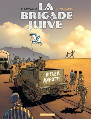 brigade-juive-tome-1