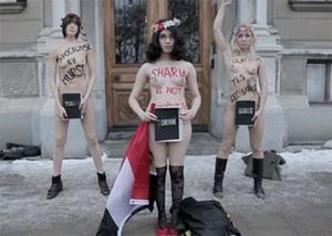 Aliaa, la révolutionnaire nue