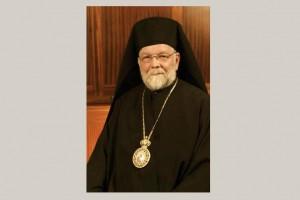 Архиепископ Гавриил
