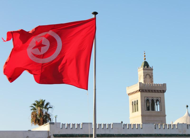 دعوة إلى تقديم مداخلات لندوة حول حركة الإصلاح في تونس (1837-1934)
