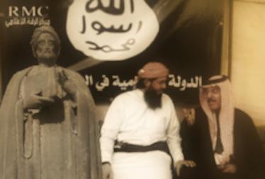 ابن خلدن - داعش