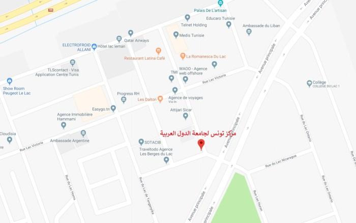 خريطة توضيحية لموقع مركز جامعة الدول العربية بنهج بحيرات مازور (Rue des Lacs Mazurie) بضفاف البحيرة 1 (قرب السفارتين العراقية واللبنانية)