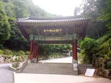 temple-coree-2
