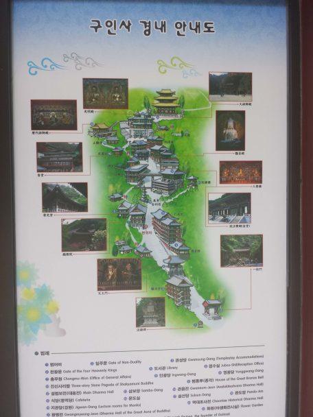 temple-coree-5