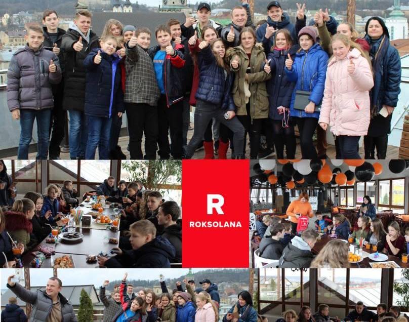 Як школярі у Львові моду шукали