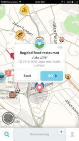 مطعم اكلات بغداد في كوالالمبور ماليزيا (1)