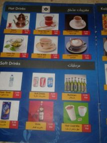 مطعم اكلات بغداد في كوالالمبور ماليزيا (2)