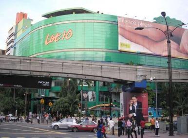 Lot_10,_Star_Hill,_Kuala_Lumpur