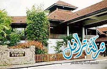قرية هانجات الجوية في ماليزيا