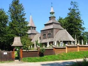 Рогатин церква Св. Духа