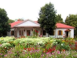 село Гоголево