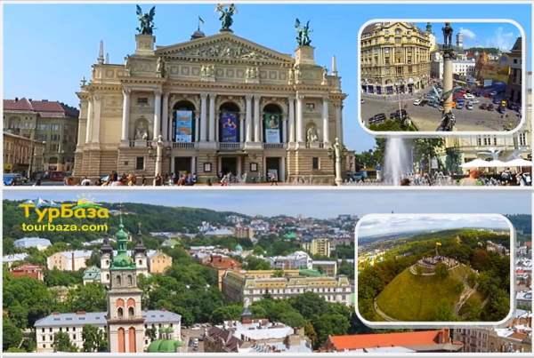 Львів 6 днів