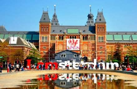Бліц Амстердам
