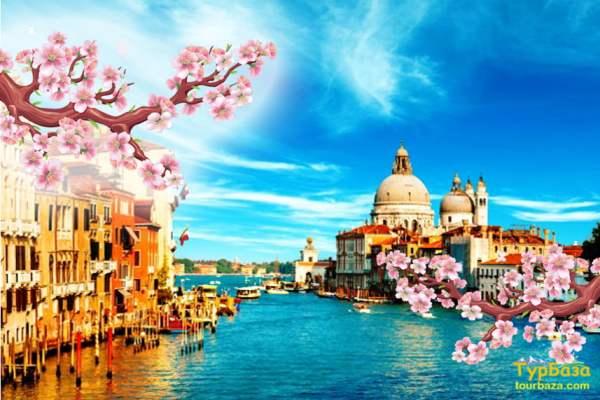 Венеція запрошує