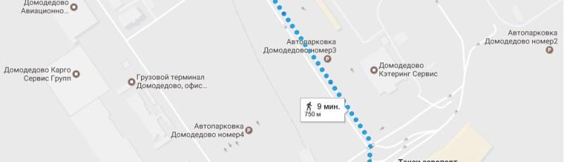 где в Домодедово поесть недорого