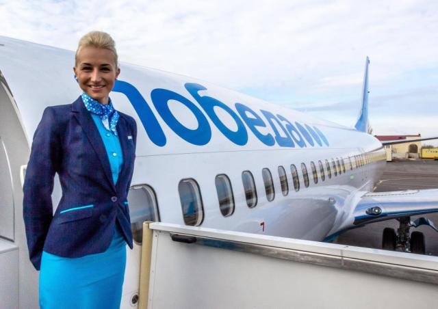 рейсы из Красноярска за границу а/к Победа