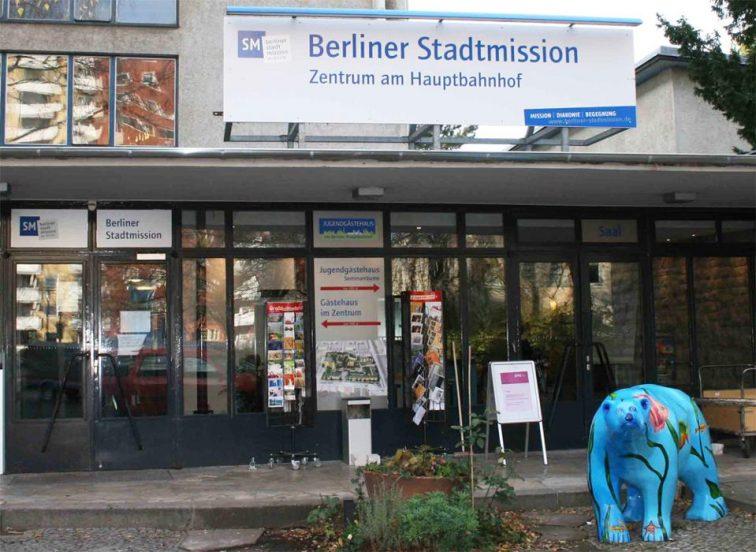 Бесплатный Берлин