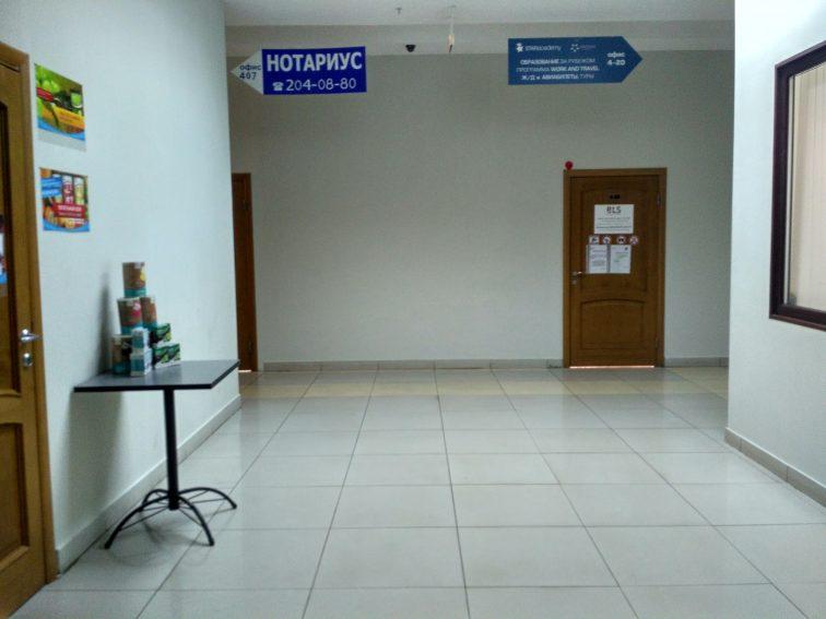 Визовый центр Испании Красноярск