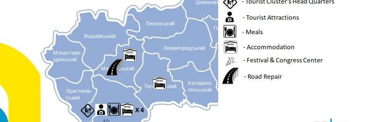 """Програма """"52 вікенди"""": Туристичний кластер """"Західна Черкащина"""""""