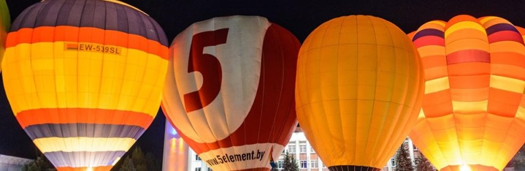 Balloon Festival Took Place in Uman
