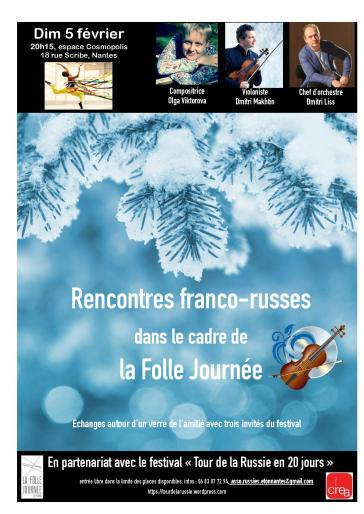 rencontre-folle-journee-5-fev-compressed-page-001