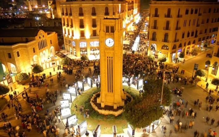 بيروت ومعالمها السياحية